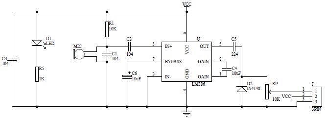 YwRobot (Sound Sensor) 声音传感器.png
